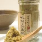 川津食品 ゆず胡椒4